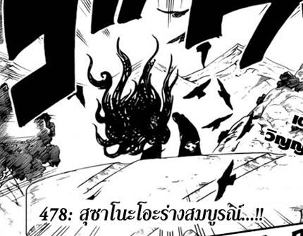 naruto4783