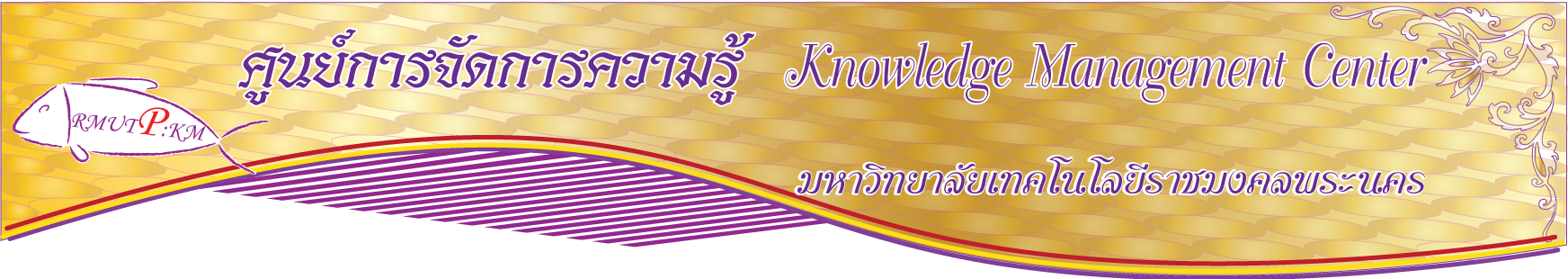 Head-KM-New